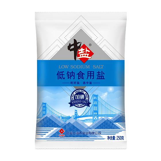 中盐加碘低钠食用盐250g袋装食盐食用岩盐小包装家用食用盐细盐
