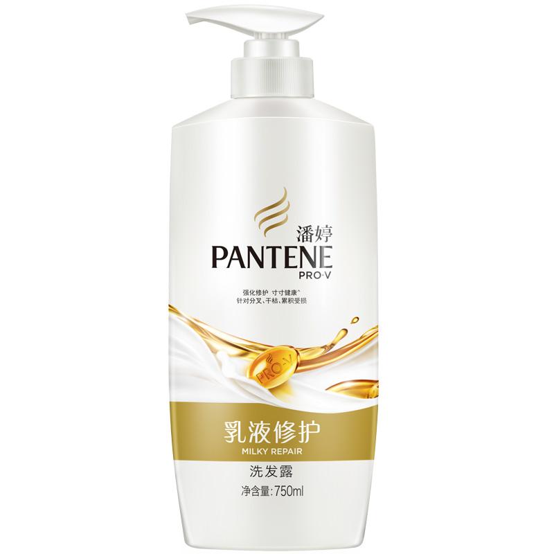 【强韧修护】潘婷洗发水 乳液修护洗发露750ml秀发能量水女士正品