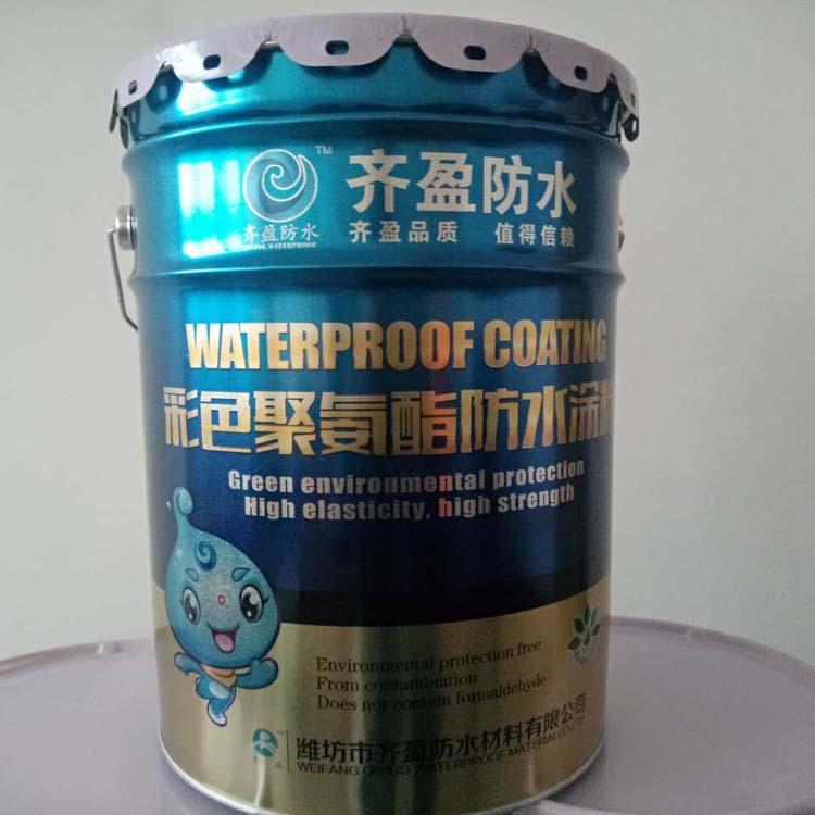 聚氨酯防水涂料 屋顶防水防漏 单组份 油性聚氨酯防水涂料