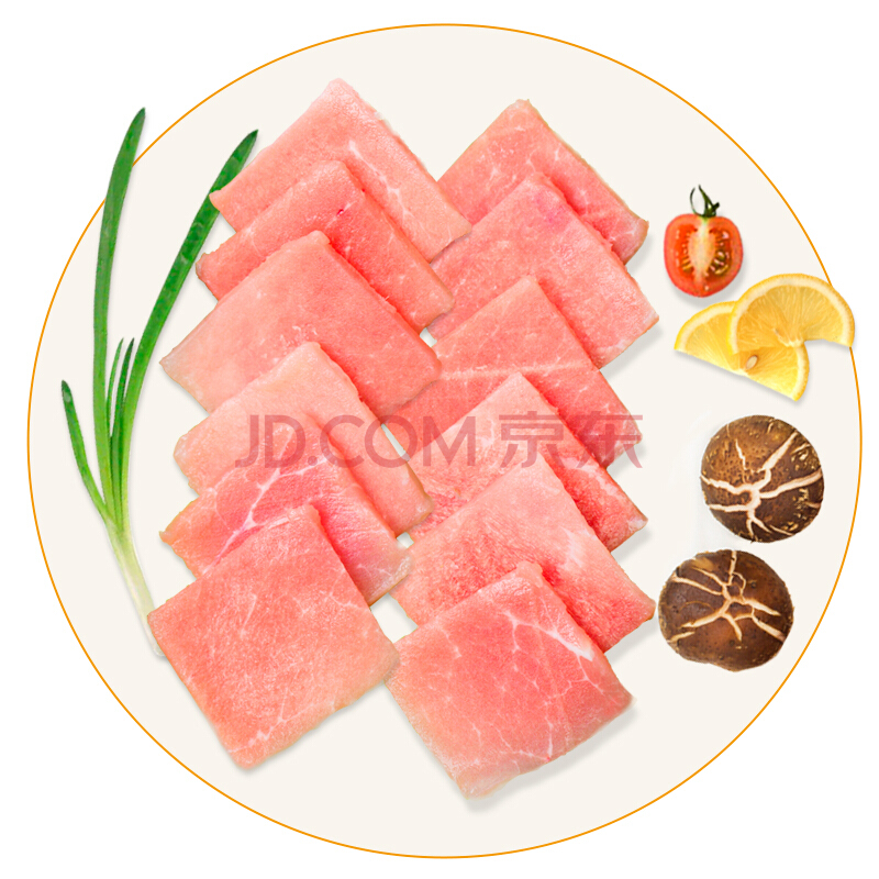 双汇 猪瘦肉片500g/袋(2件起售)