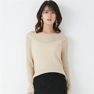 2017秋冬新款毛衣一字领百搭羊绒衫女士混纺套头羊毛衫