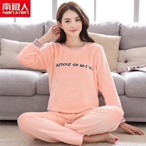 南极人女士睡衣法兰绒秋冬珊瑚绒可爱长袖套装家居服运动装
