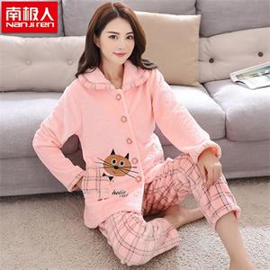 南极人秋冬可爱猫咪珊瑚绒加厚睡衣套装女士季法兰绒可时尚家居服