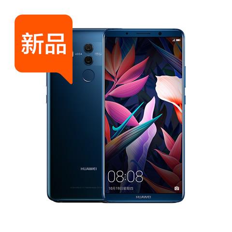 【限量抢购】Huawei/华为 Mate 10 Pro年度旗舰新品手机