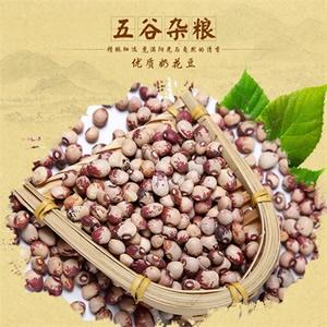 优质奶花豆 芸豆500g