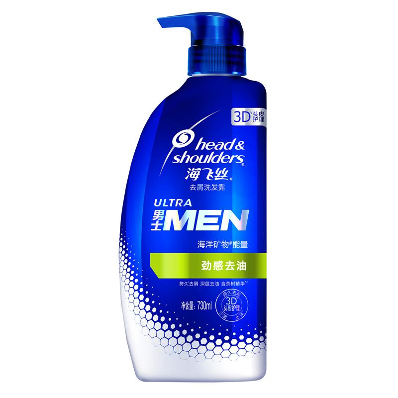 海飞丝洗发水 净爽去油男士去屑洗发水730ml清爽控油