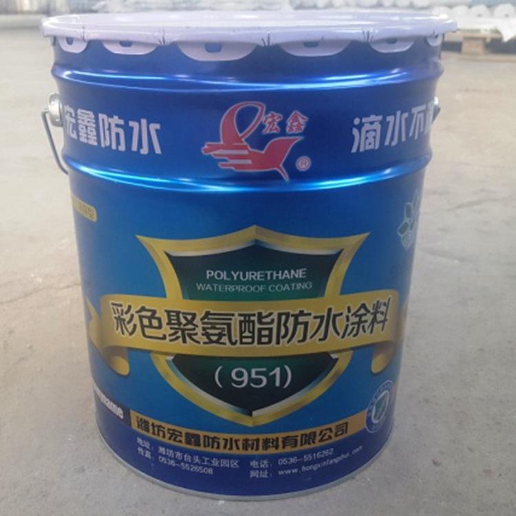 单组份聚氨酯防水涂料 水性951聚氨酯防水涂料 液体防水涂膜